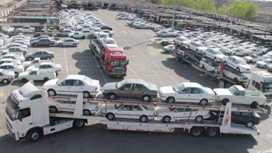 خودروهای پیشفروش