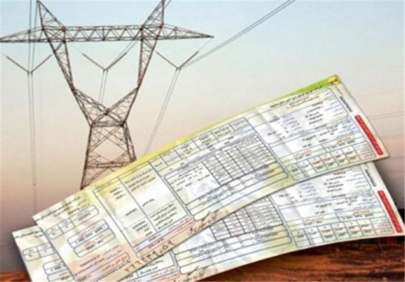 پرمصرفهای برق