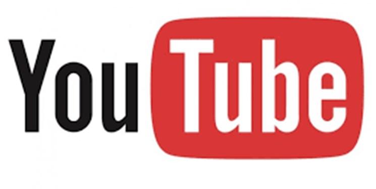 آپ یوتیوب