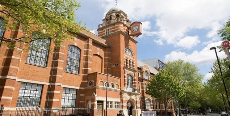 دانشگاه لندن سیتی