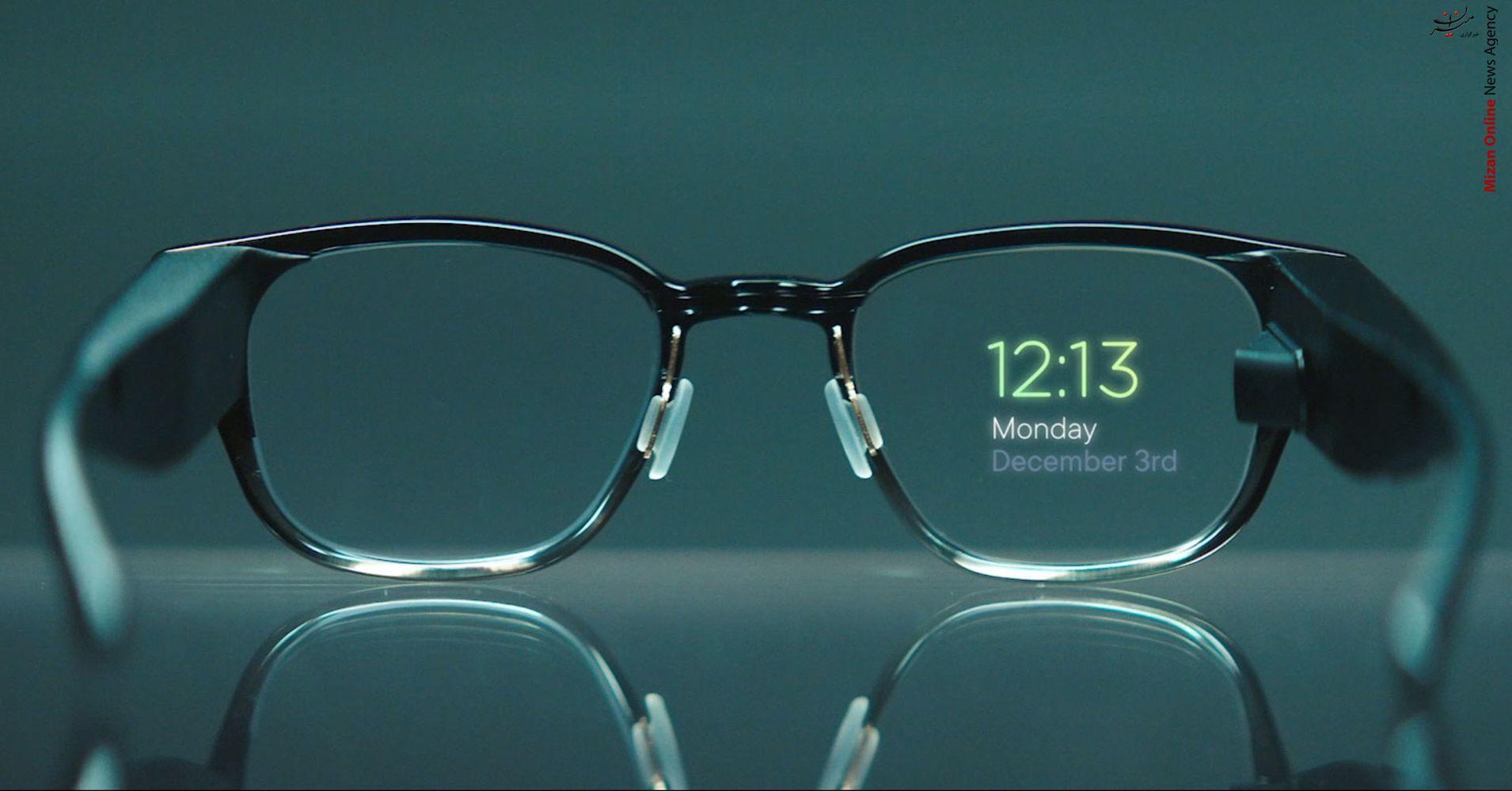 عینکهای هوشمند