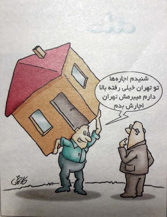 صاحبخانههای غیر تهرانی
