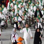 پایان درخشان با ۱۳۶ مدال و رتبه سوم در  بازیهای پاراآسیایی