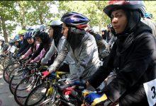 دوچرخهسواری خانمها