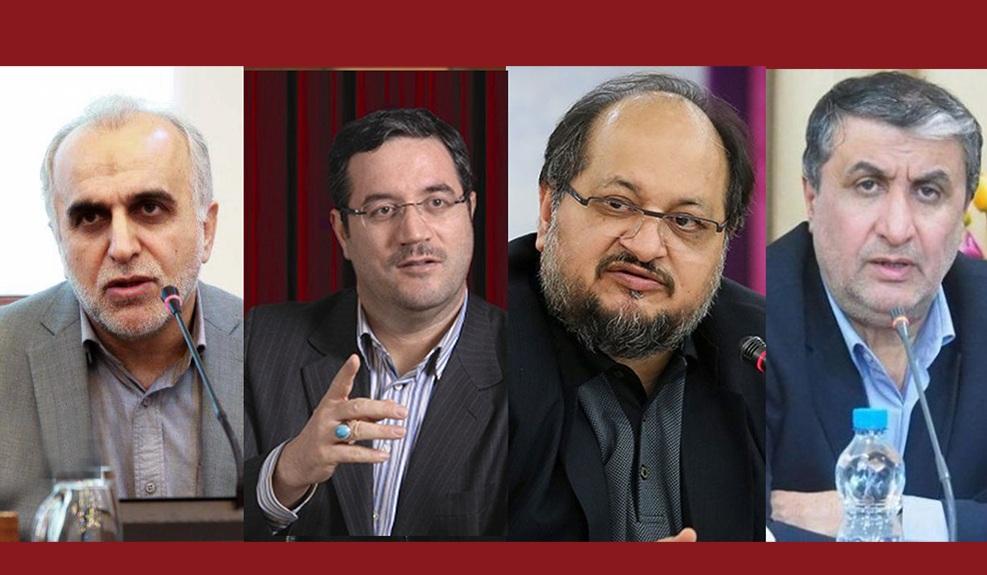۴ وزیر پیشنهادی