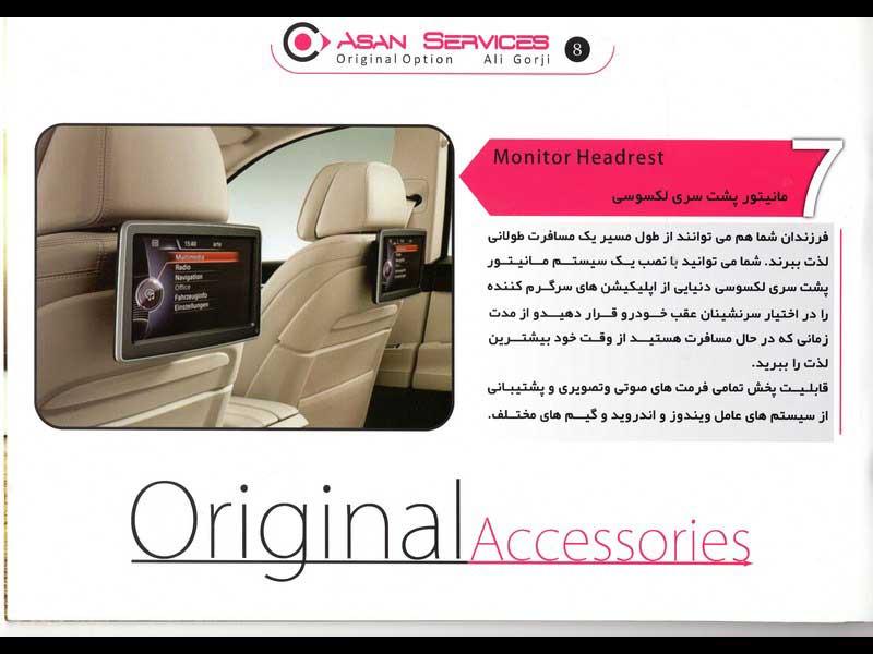 asan_services (11)
