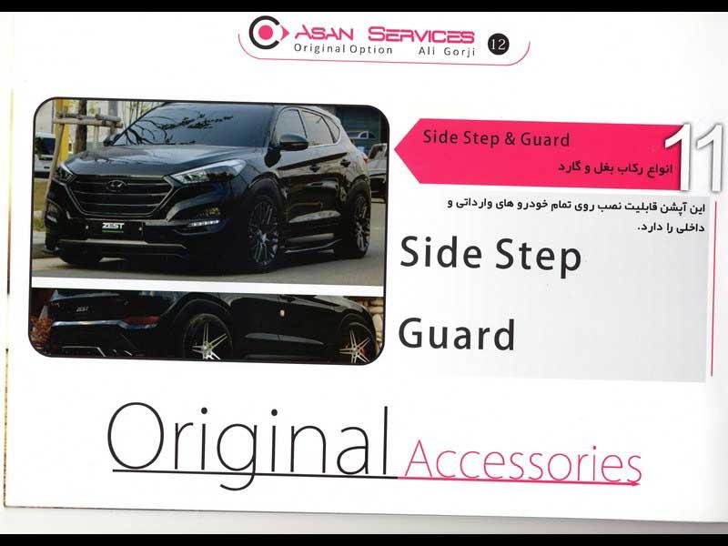 asan_services (7)