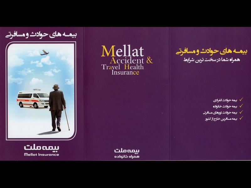 melat (1)